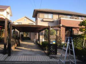 筑紫野市 K様邸 カーポート取替え工事  施工前