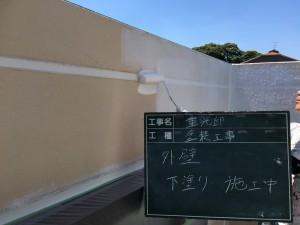 福岡市 中央区 塗装工事 S様邸 外壁 下塗り施工中