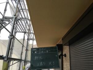福岡市 塗装工事 S様邸 軒裏天井 塗装 完了