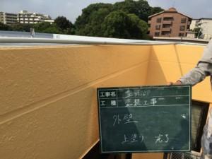 福岡市 中央区 塗装工事 S様邸 外壁塗装 完了