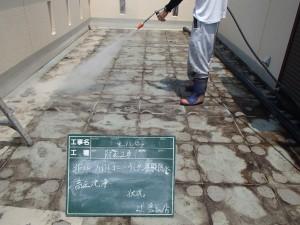 福岡市 中央区 S様邸 防水工事 高圧洗浄