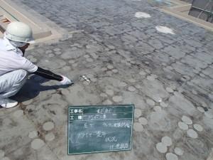 福岡市 中央区 S様邸 防水工事 プライマー塗布