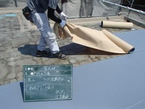 福岡市 中央区 S様邸 防水工事 オルタックシート貼り