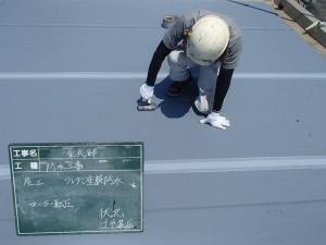 福岡市 中央区 S様邸 防水工事 オルタックシート貼り 転圧