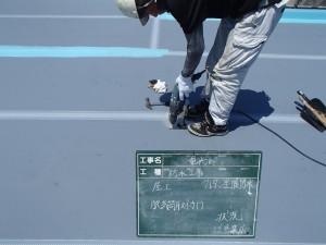 福岡市 中央区 S様邸 防水工事 脱気筒取付け