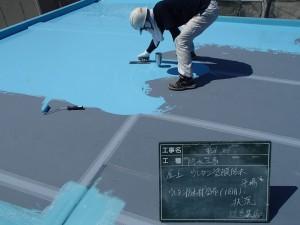 福岡市 中央区 S様邸 防水工事 ウレタン1回目