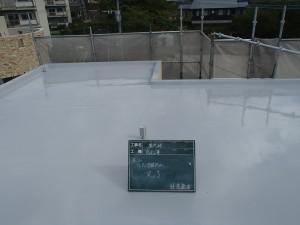 福岡市 中央区 S様邸 防水工事 完了