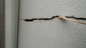 福岡市 南区 Kアパート プライマー塗布状況