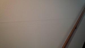 福岡県 飯塚市 塗装工事 シーリング刷り込み後 1液ウレタン補修仕上げ