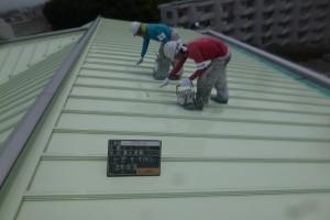 福岡市 プレジデント寺塚 板金屋根 塗装工事 遮熱塗装 上塗り2回目 完了