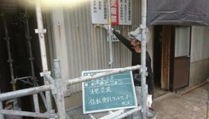 長崎県 壱岐市 工場 スレート 外壁 塗装