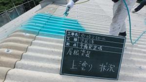 長崎県 壱岐市 工場 スレート 屋根 塗装