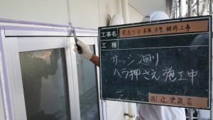 福岡県 糸島市 塗装工事 キリスト教会 ALC 外壁 サッシ廻り シーリング  ヘラ仕上げ