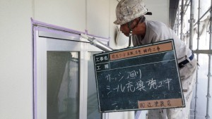 福岡県 糸島市 塗装工事 キリスト教会 ALC 外壁 サッシ廻り シーリング 充填中