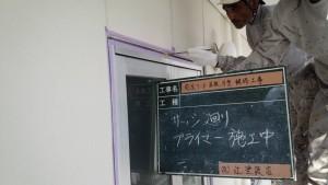 福岡県 糸島市 塗装工事 キリスト教会 ALC 外壁 サッシ廻り シーリング プライマー 施工中