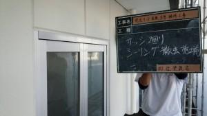 福岡県 糸島市 塗装工事 キリスト教会 ALC 外壁 サッシ廻り シーリング 打替え工事 施工前