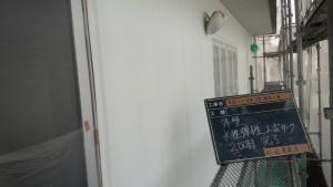 福岡県 糸島市 塗装工事 キリスト教会 ALC 外壁 下塗り 水性弾性エポサーフ 平滑2回塗り 完了