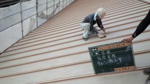 福岡県 糸島市 塗装工事 キリスト教会 板金 瓦棒 屋根 ケレン作業