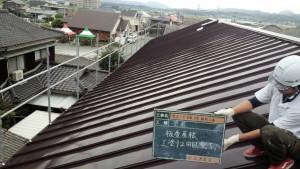 福岡県 糸島市 塗装工事 キリスト教会 瓦棒 板金屋根 上塗り 塗装 2回目 完了