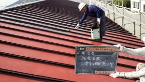 福岡県 糸島市 塗装工事 キリスト教会 瓦棒 板金屋根 上塗り 塗装 1回目