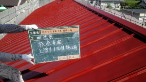福岡県 糸島市 塗装工事 キリスト教会 瓦棒 板金屋根 錆止め 塗装 完了