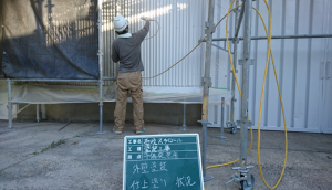 長崎県 壱岐市 壱岐スチロール工場 吹付け塗装 工事