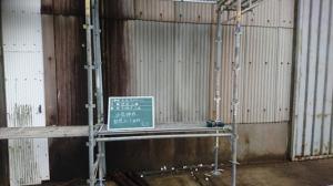 長崎県 壱岐市 壱岐スチロール工場 外壁 スレート取替え工事