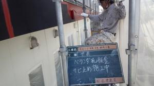 福岡県 糸島市 塗装工事 キリスト教会 庇 板金 塗装 錆止め 施工中