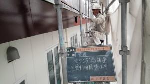 福岡県 糸島市 塗装工事 キリスト教会 庇 板金 塗装 中塗り 施工中