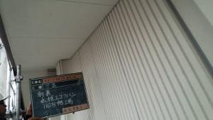 福岡県 糸島市 塗装工事 キリスト教会 軒天 上塗り 塗装 施工前