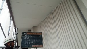 福岡県 糸島市 塗装工事 キリスト教会 軒天 上塗り 塗装 2回目 完了
