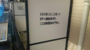 福岡県 福岡市 南区 アパート 塗装工事 ベルツ高宮 隔て板 塗装 日本ペイント 水性ケンエース 完了