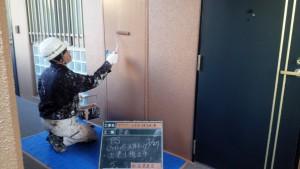 太宰府市 ベアバレー太宰府 マンション 改修工事 パイプシャフト 上塗り施工中 完了 鉄部 塗装工事
