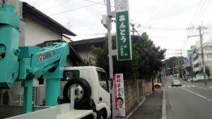 福岡市 あんどう小児歯科医院 看板 柱 鉄骨 塗装工事 完了