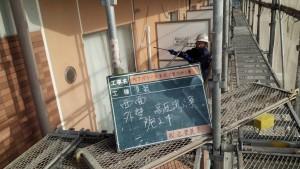 太宰府市 ベアバレー太宰府 マンション 塗装工事 外壁 高圧洗浄 施工中