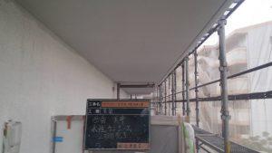 太宰府市 ベアバレー太宰府 マンション 塗装工事 軒裏 日本ペイント 水性ケンエース塗装 2回塗り 完了