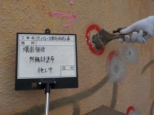 太宰府市 ベアバレー太宰府 マンション 外壁改修工事 爆裂 下地補修 防錆剤塗布 状況