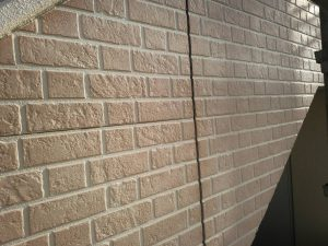 福岡県 粕屋郡 須恵町 ファーストコート アパート改修塗装工事 サイディングボード シーリング工事 既存撤去 完了