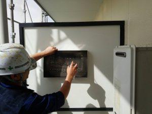 福岡県 粕屋郡 須恵町 ファーストコート アパート改修塗装工事 ベランダ 隔て板 文字盤吹付塗装