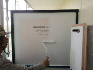 福岡県 粕屋郡 須恵町 ファーストコート アパート改修塗装工事 ベランダ 隔て板 水性ケンエース 1回目