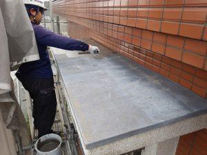 福岡市 小笹 F様邸 小庇 防水工事 ポリマーセメント系塗膜防水 防水剤1回目塗布