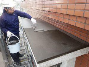 福岡市 小笹 F様邸 小庇 防水工事 ポリマーセメント系塗膜防水 防水剤2回目塗布