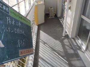 福岡県 大野城市 マンション 大規模改修工事 ベランダ床 防滑ビニル床シート (長尺シート) 防水工事 施工前