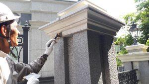 福岡市 中央区 キリスト教会 外灯土台 幕板 板金 塗装工事 日本ペイント パーフェクトシーラー 下塗り