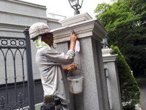 福岡市 中央区 キリスト教会 外灯土台 幕板 板金 塗装工事 アセトン清掃
