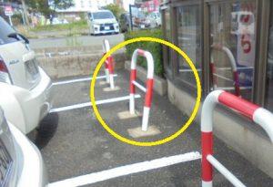 古賀市 舞いの里郵便局 駐車場 スペースガード取替え工事 施工前