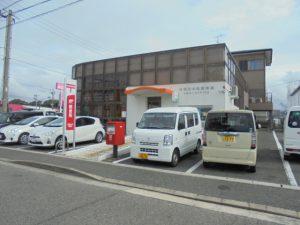 古賀舞の里郵便局 全体写真