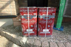日本ペイント UVプロテクトクリア 2缶搬入