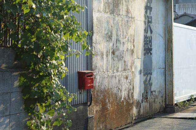 写真:外壁のさび
